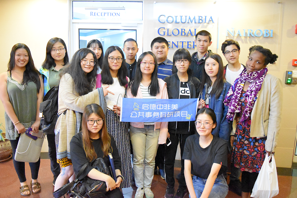 Chinese Students in CGC Nairobi