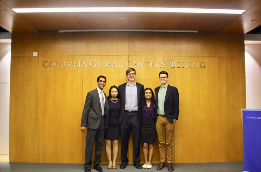 Kraft Global Fellows at Columbia Global Centers | Beijing