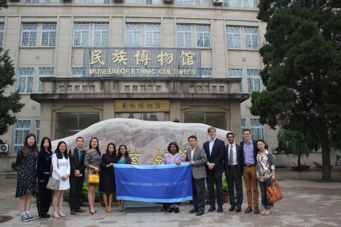 Chaplain Davis and Kraft Global Fellows at Minzu University of China
