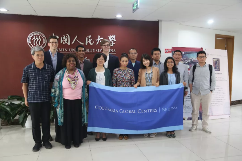 Chaplain Davis and Kraft Global Fellows at Renmin University of China