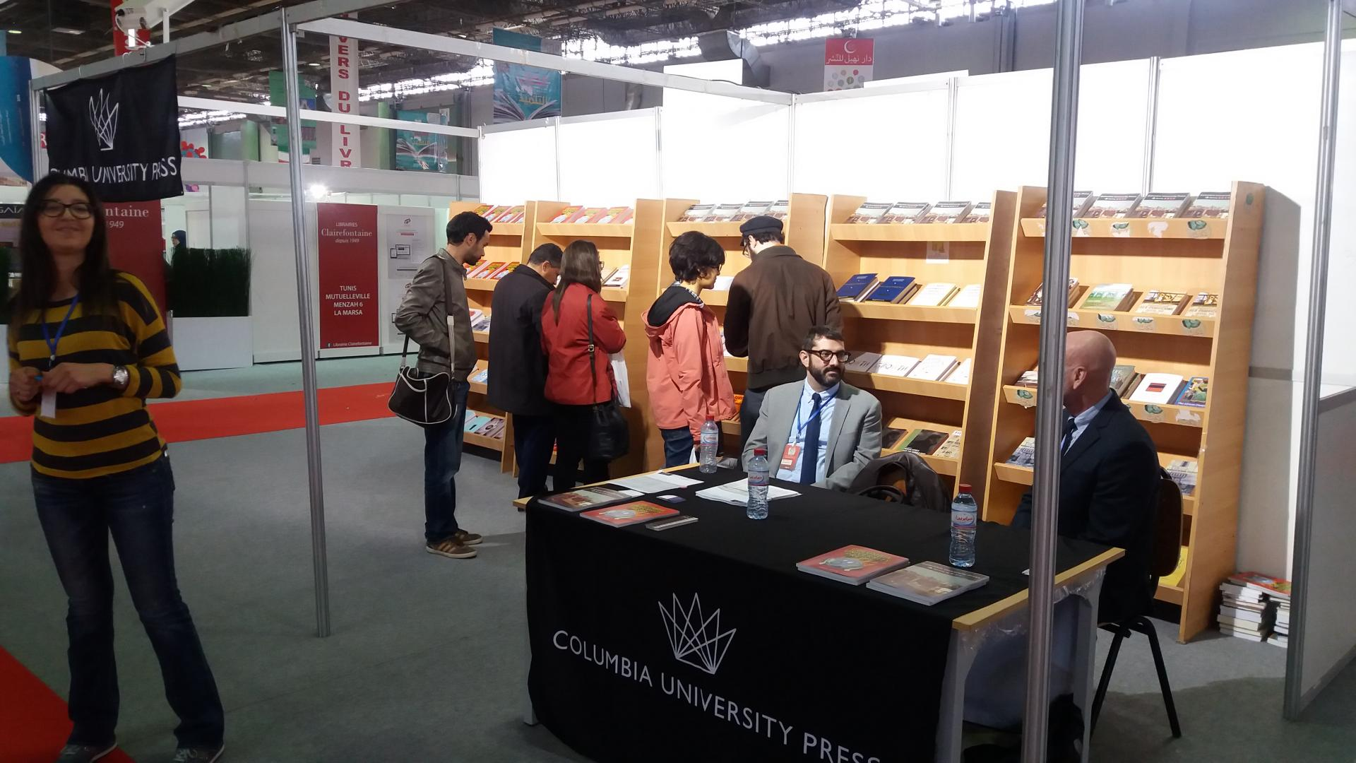 Tunis Book Fair