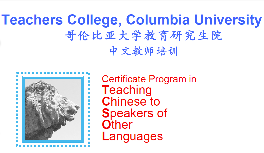 Certificate Program In Teaching Chinese Now Accepting Applications