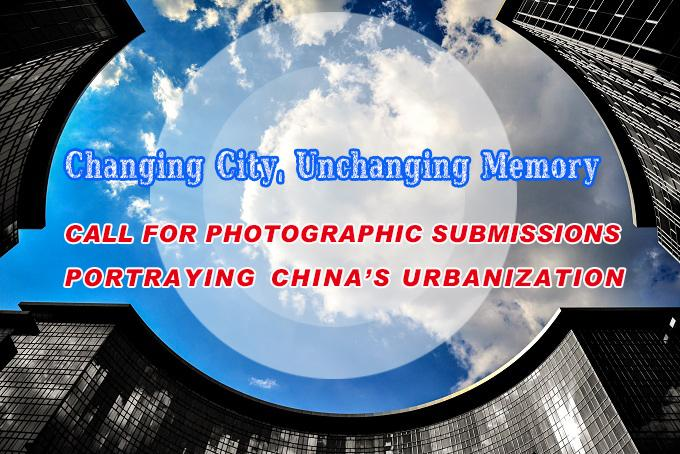 The Urban China Initiative Calls For Photographic Submissions