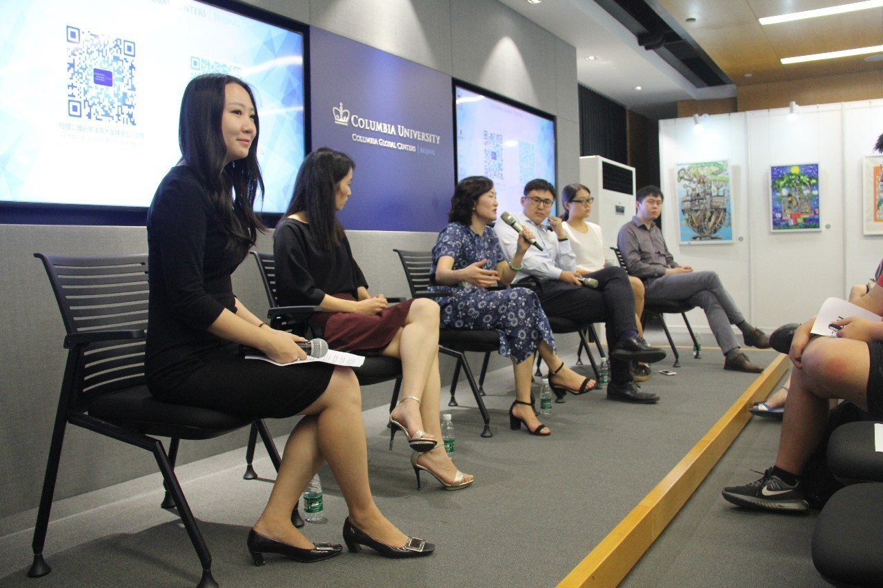 TC alumni and leaders in education investment exchange opinions on how capital power would shape the future of education