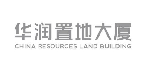 China Resources Land Building