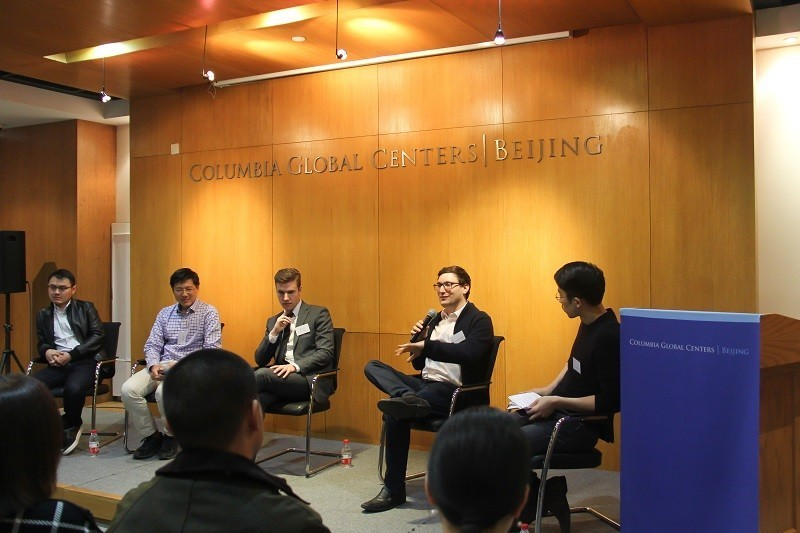 CC alumni speak at the Fifth Columbia Entrepreneurship Panel