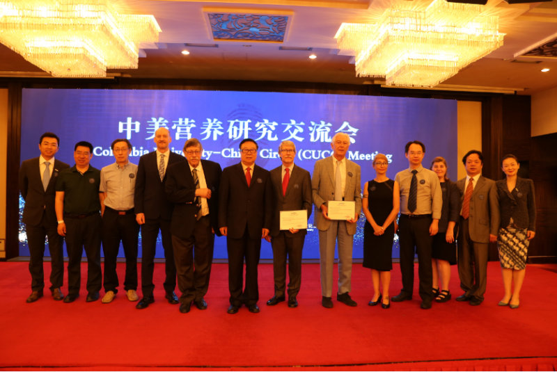 IHN scientists convene local authorities to assess China's major nutritional problems in Columbia University - China Circle Meetings in Beijing and Shanghai