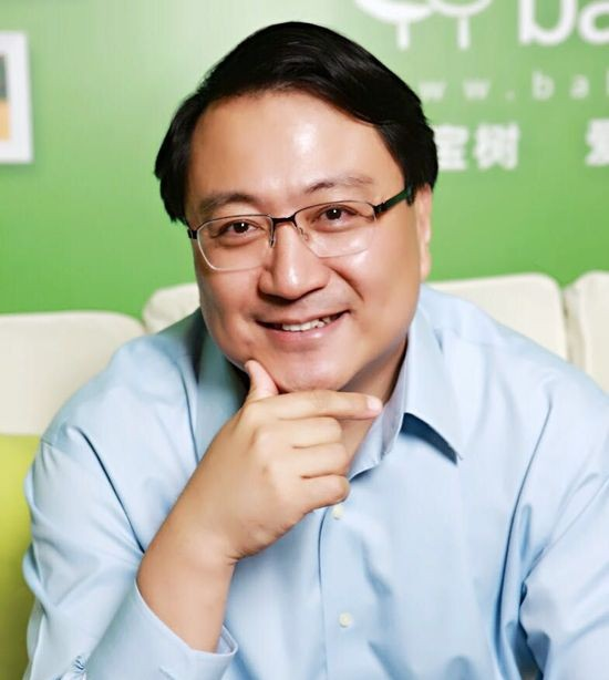 photo of Allen Wang