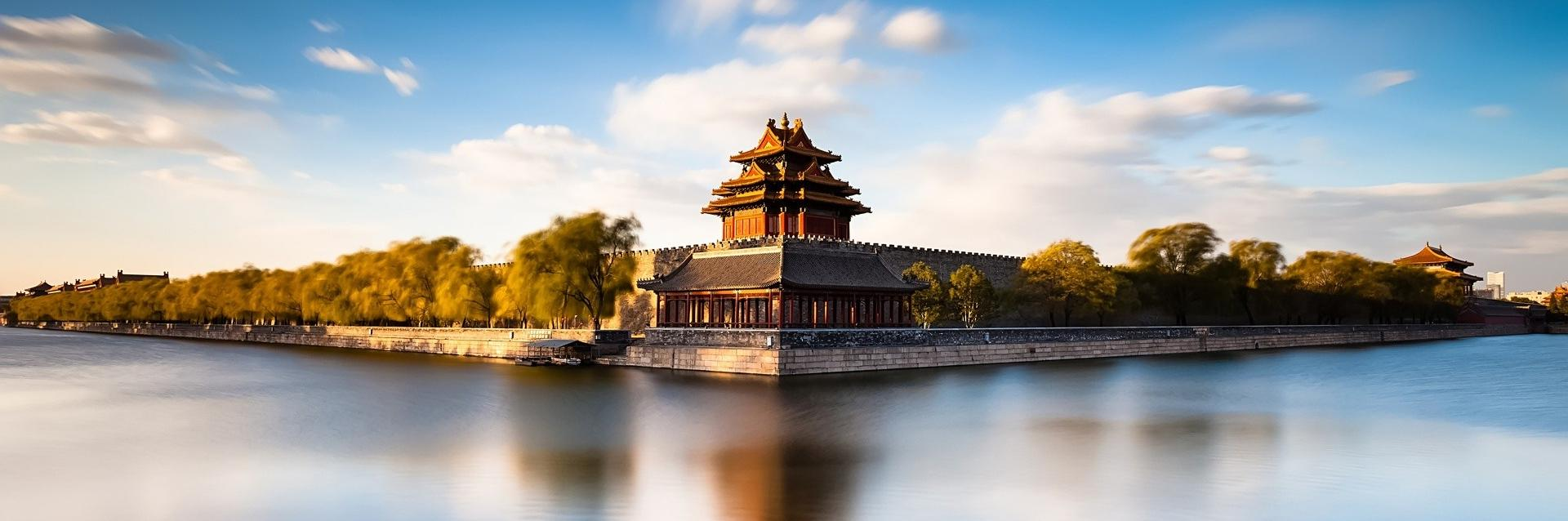 Columbia Global Centers | Beijing