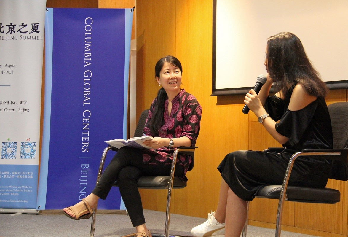 Public Talk with Yangshik Tso - A Celebrated Tibetan Actress & Singer