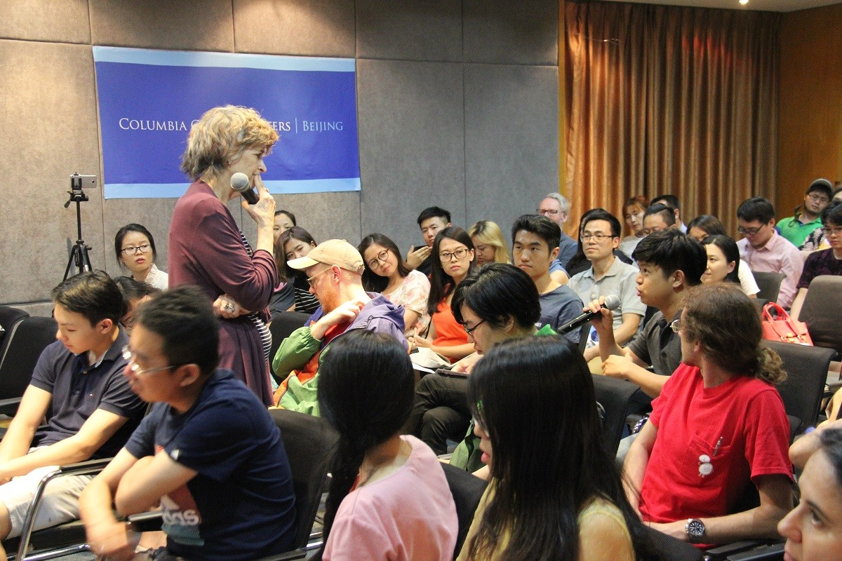 Prof. Jane Gaines: Make Chinese Movie Great Again Public Lecture