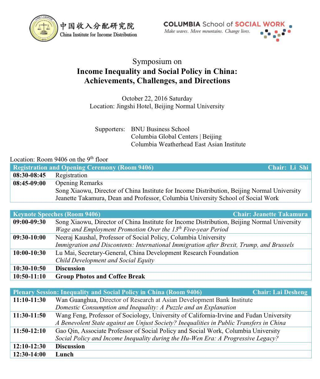 Symposium on Income Inequality and Social Policy in China: Achievements, Challenges, and Directions