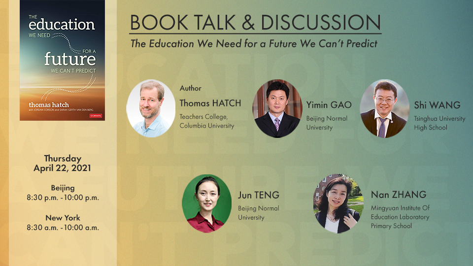 CGC-Beijing-book talk discussion-poster