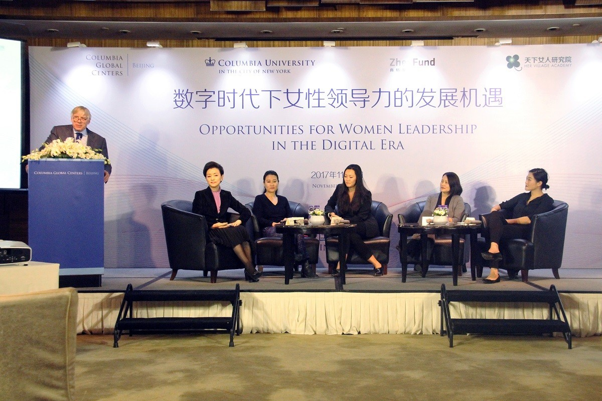 Women leaders discuss the opportunities for women leadership in the digital era