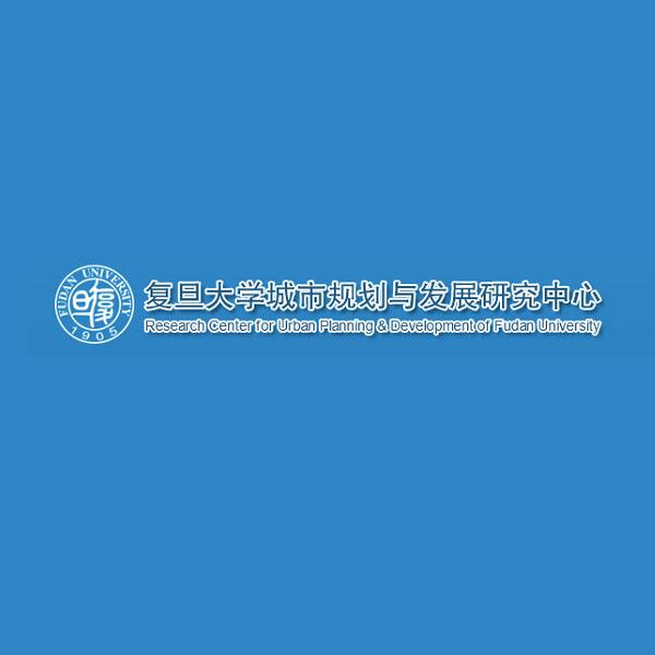 Research Center for Urban Planning & Development of Fudan University