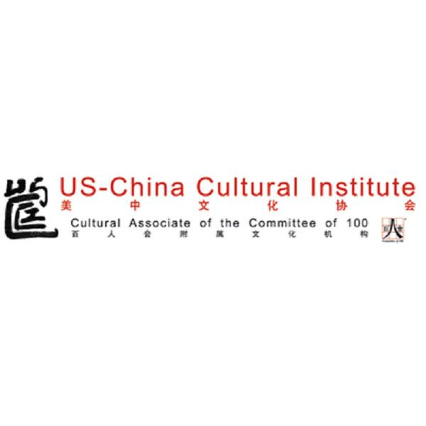 US-China Cultural Institute