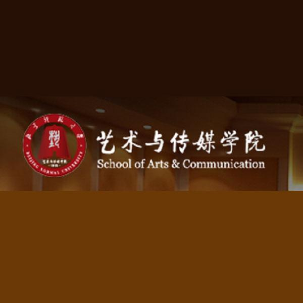 Beijing Normal University School of Arts & Communication