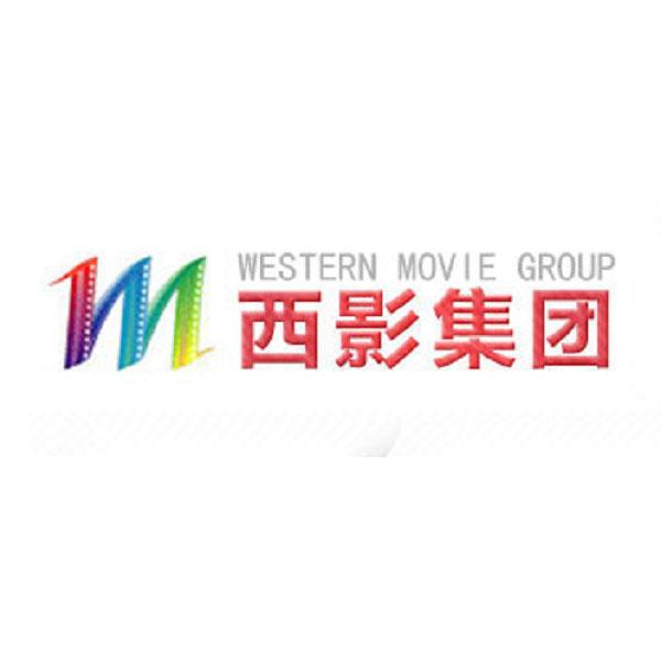 Western Movie Group