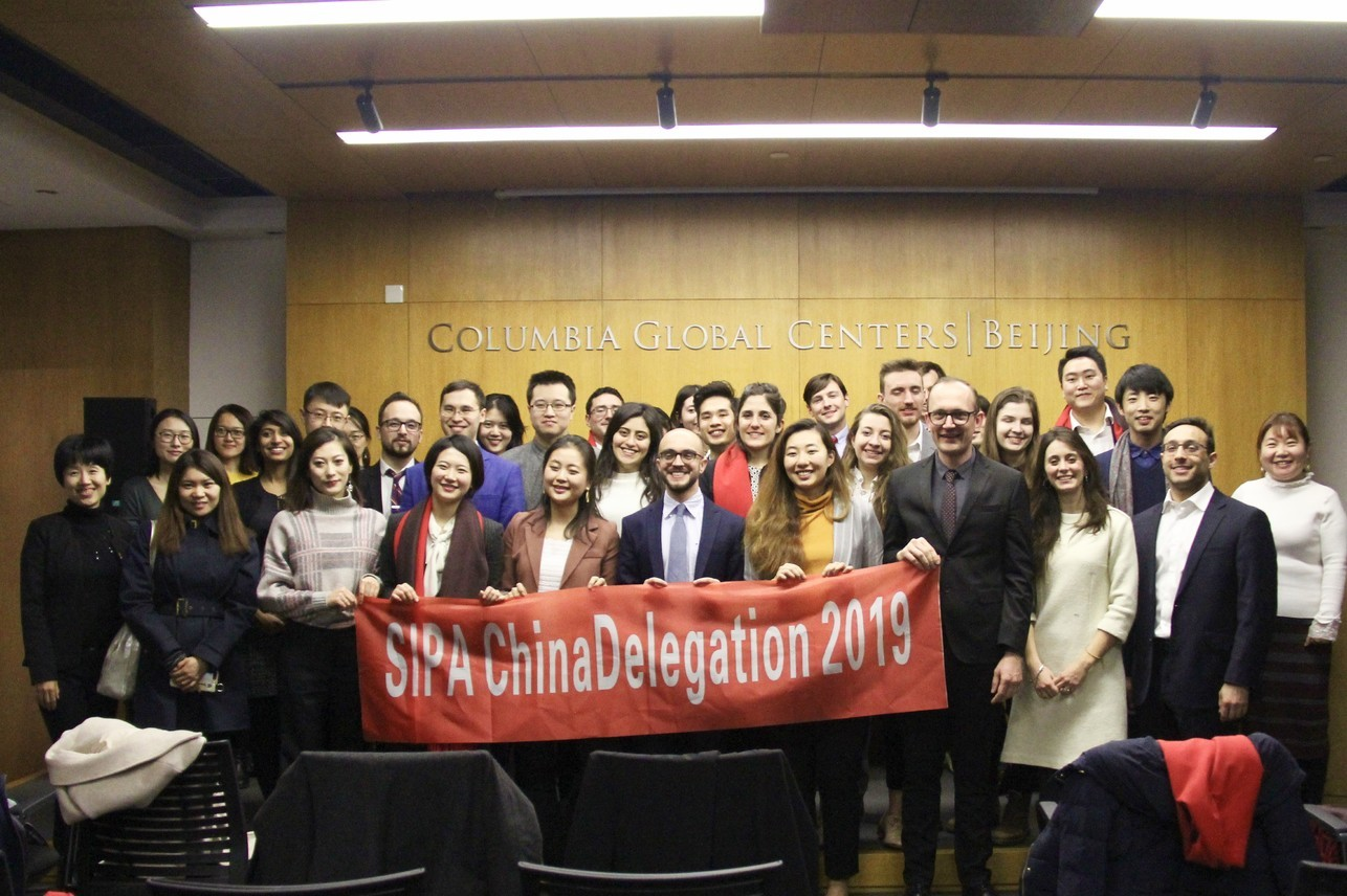 2019 SIPA China Delegation
