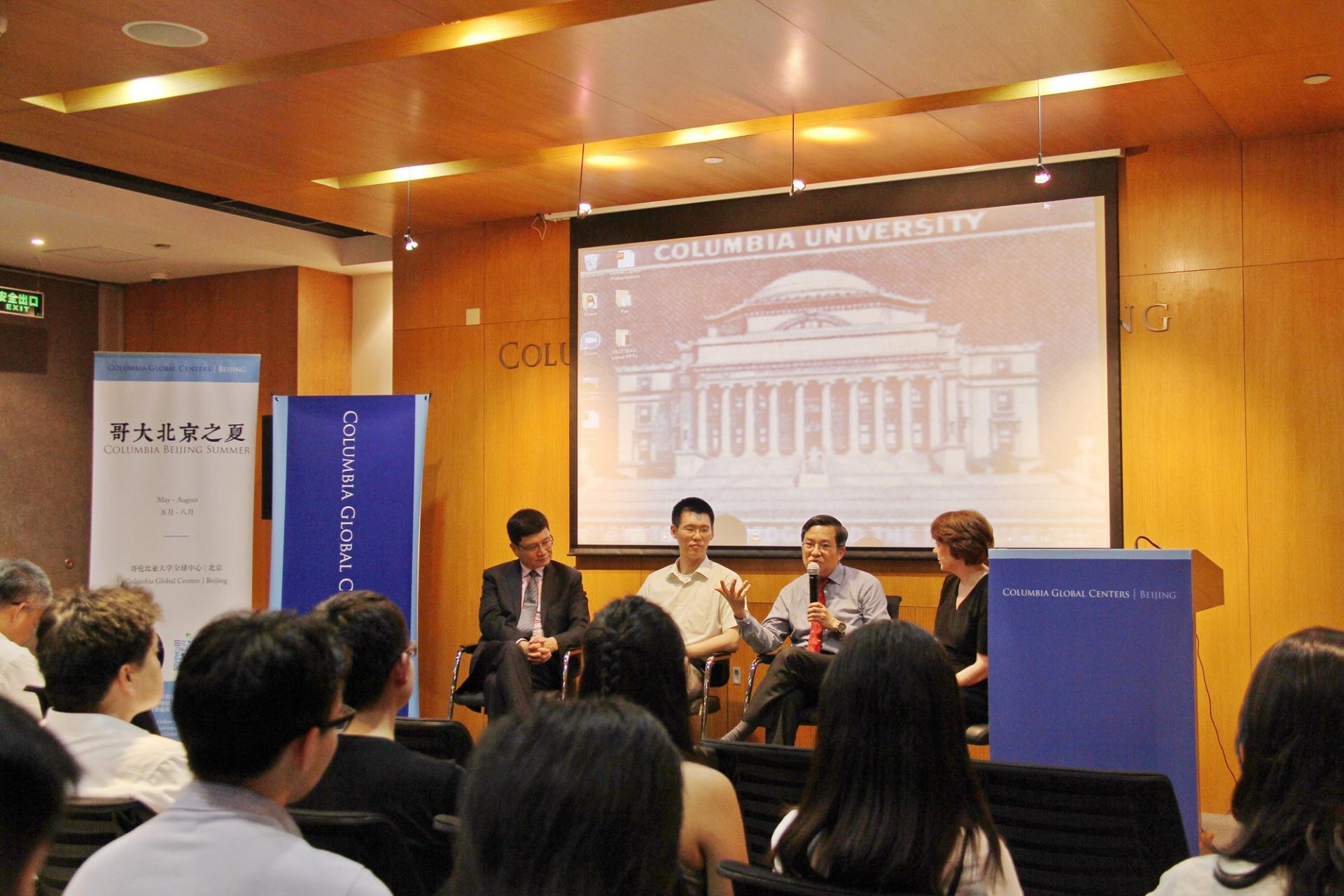 four panelist on stage have a discussion during an event at the Beijing Center