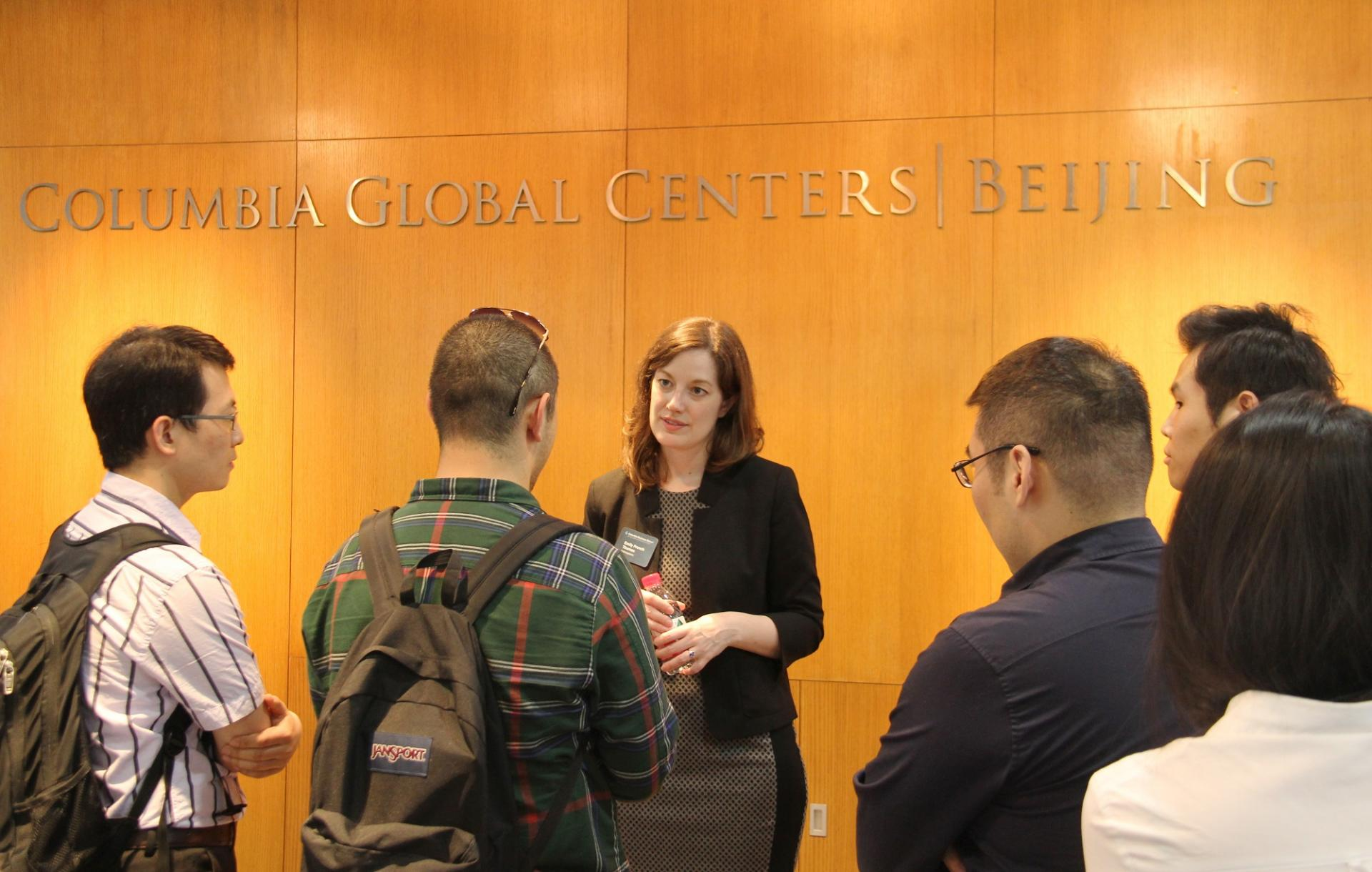 Columbia Business School MBA Program Information Session