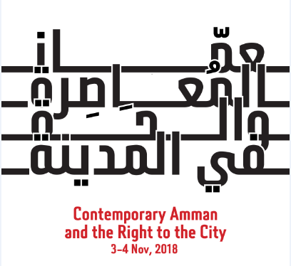 image for call for papers_contemporary amman