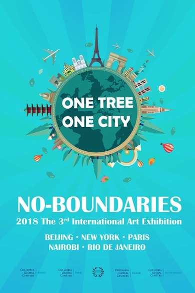 No Boundaries NYC Exhibition | Columbia Global Centers