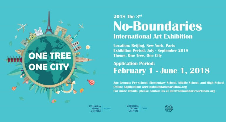 No-Boundaries poster