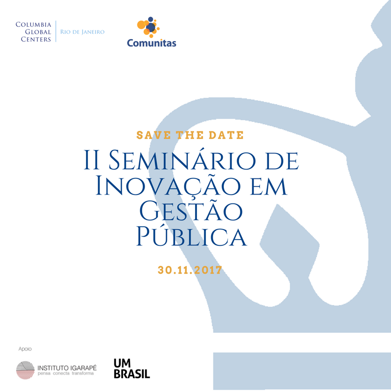 Invitation to the II Seminar on Innovation in Public Management