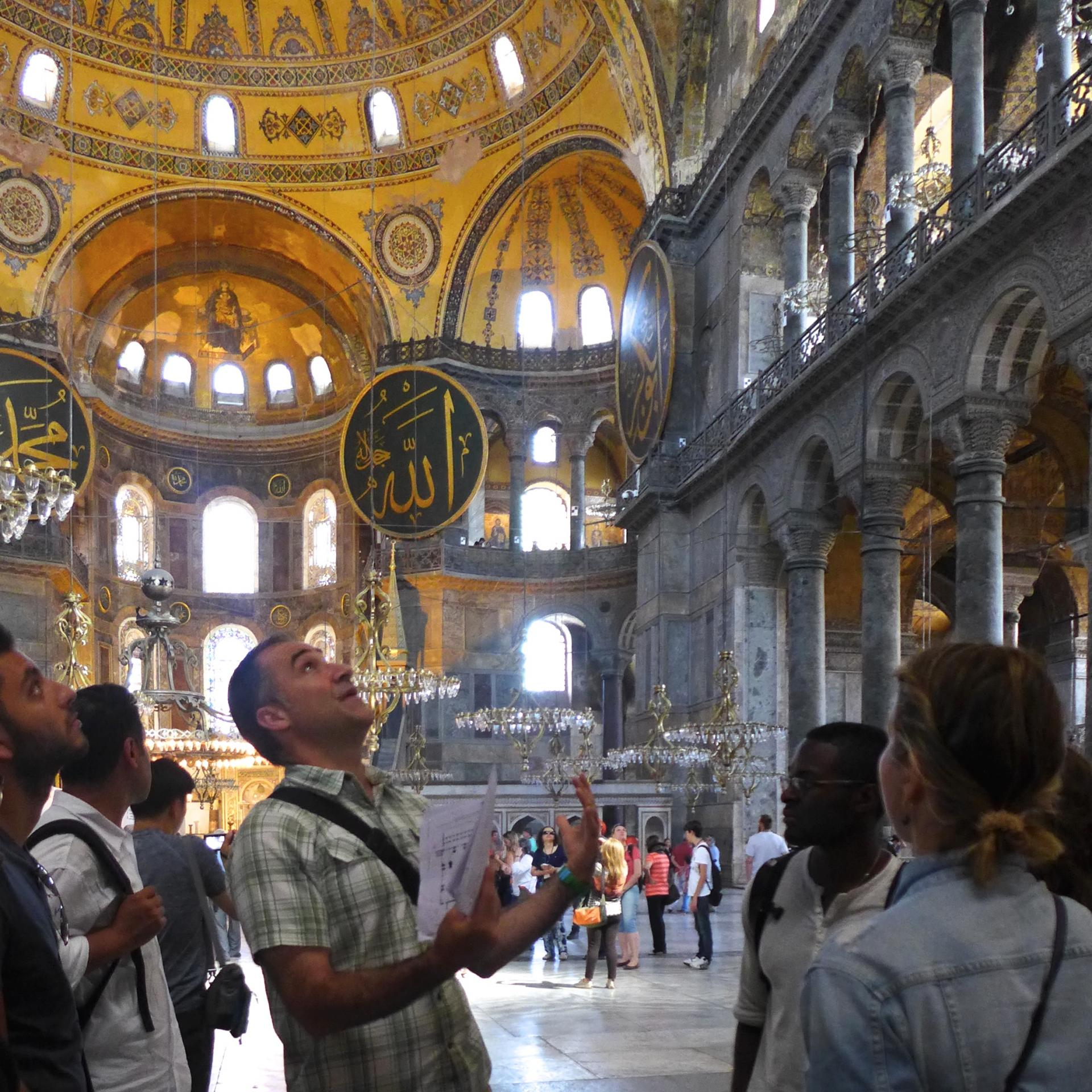 Columbia Summer School in Byzantine and Ottoman Studies