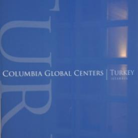 Columbia Alumni Association Welcomes New Columbia College and SEAS Students from Turkey
